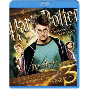 ハリー・ポッターとアズカバンの囚人 コレクターズ・エディション [Blu-ray]|guruguru