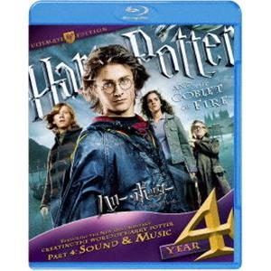 ハリー・ポッターと炎のゴブレット コレクターズ・エディション [Blu-ray]|guruguru