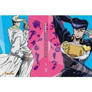 ジョジョの奇妙な冒険 ダイヤモンドは砕けない Vol.1<初回生産限定盤> [DVD]|guruguru