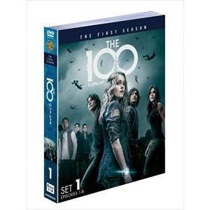 The 100/ハンドレッド〈ファースト・シーズン〉 セット1 [DVD]|guruguru