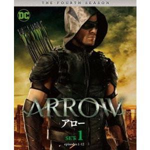 ARROW/アロー〈フォース・シーズン〉 前半セット [DVD] guruguru