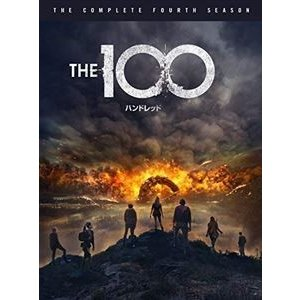 The 100/ハンドレッド〈フォース・シーズン〉 コンプリート・ボックス [DVD]|guruguru