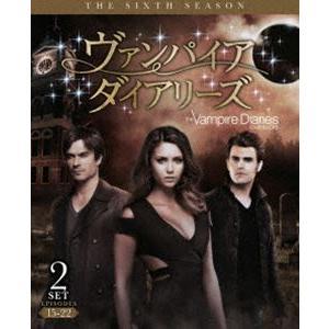 ヴァンパイア・ダイアリーズ〈シックス・シーズン〉 後半セット [DVD]|guruguru