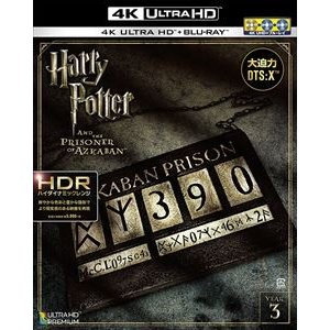ハリー・ポッターとアズカバンの囚人<4K ULTRA HD&ブルーレイセット> [Ultra HD Blu-ray]|guruguru