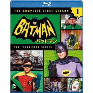 バットマン TV<ファースト・シーズン> コンプリート・セット [Blu-ray]|guruguru