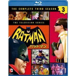 バットマン TV<サード・シーズン> コンプリート・セット [Blu-ray]|guruguru