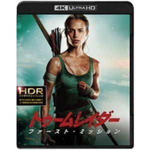トゥームレイダー ファースト・ミッション<4K ULTRA HD&3D&2Dブルーレイセット>(初回限定生産) [Ultra HD Blu-ray]