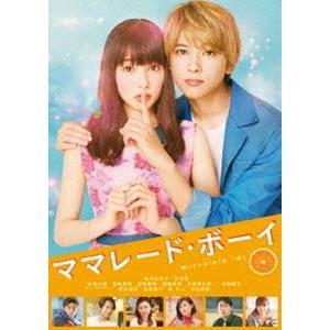ママレード・ボーイ [DVD] guruguru