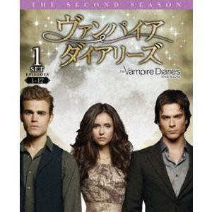 ヴァンパイア・ダイアリーズ〈セカンド・シーズン〉 前半セット [DVD]|guruguru