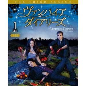 ヴァンパイア・ダイアリーズ〈サード・シーズン〉 前半セット [DVD]|guruguru