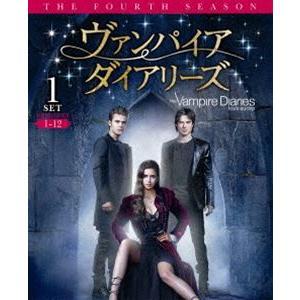 ヴァンパイア・ダイアリーズ〈フォース・シーズン〉 前半セット [DVD]|guruguru