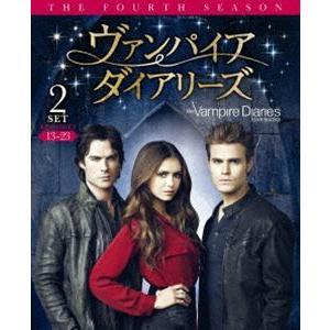 ヴァンパイア・ダイアリーズ〈フォース・シーズン〉 後半セット [DVD]|guruguru