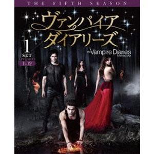 ヴァンパイア・ダイアリーズ〈フィフス・シーズン〉 前半セット [DVD]|guruguru