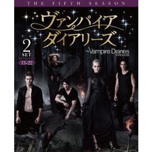 ヴァンパイア・ダイアリーズ〈フィフス・シーズン〉 後半セット [DVD]|guruguru