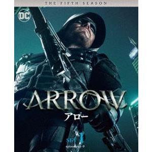 ARROW/アロー〈フィフス・シーズン〉 前半セット [DVD] guruguru