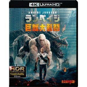 ランペイジ 巨獣大乱闘<4K ULTRA HD&ブルーレイセット> [Ultra HD Blu-ray]