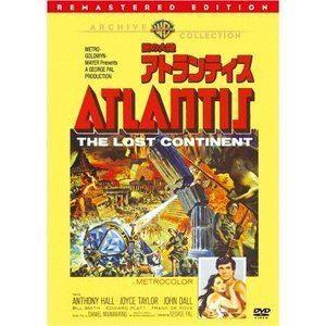 謎の大陸アトランティス [DVD]