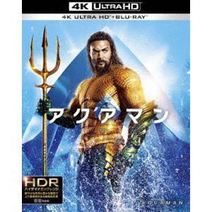 アクアマン<4K ULTRA HD&ブルーレイセット>(初回限定生産) [Ultra HD Blu-ray]|guruguru