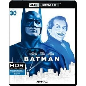 バットマン<4K ULTRA HD&HD デジタル・リマスター ブルーレイ> [Ultra HD Blu-ray]|guruguru