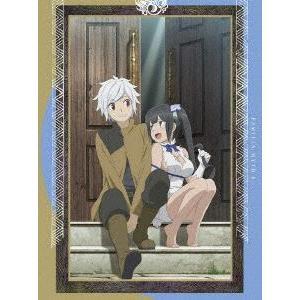 ダンジョンに出会いを求めるのは間違っているだろうか II Vol.1〈初回仕様版〉 [Blu-ray]|guruguru