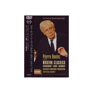 ピエール・ブーレーズ 歌劇 ルル [DVD]|guruguru