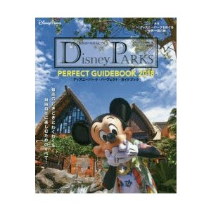 Disney PARKS PERFECT GUI...の商品画像
