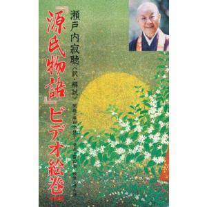 ビデオ ISBN:9784069340031 出版社:講談社 出版年月:1999年11月 趣味 ≫ ...