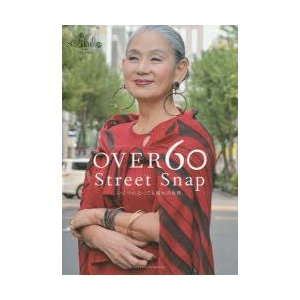 本 ISBN:9784072936863 MASA/著 MARI/著 出版社:主婦の友社 出版年月:...