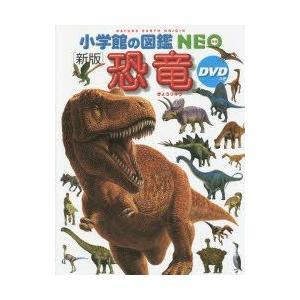 恐竜の商品画像