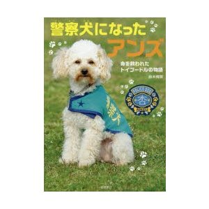 本 ISBN:9784265840083 鈴木博房/著 出版社:岩崎書店 出版年月:2016年08月...