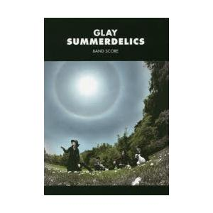 GLAY/SUMMERDELICS