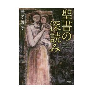 本 ISBN:9784286185521 兼子啓子/著 出版社:文芸社 出版年月:2017年09月 ...