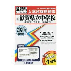 本 ISBN:9784290113473 出版社:教英出版 出版年月:2019年05月 小学学参 ≫...