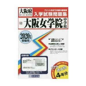 本 ISBN:9784290113725 出版社:教英出版 出版年月:2019年04月 小学学参 ≫...