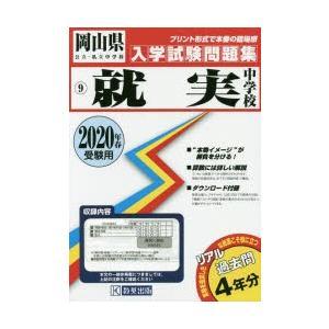 本 ISBN:9784290114357 出版社:教英出版 出版年月:2019年05月 小学学参 ≫...
