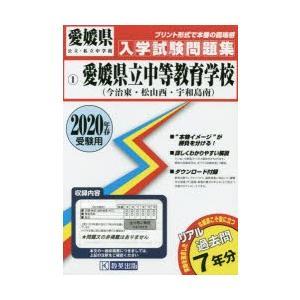 本 ISBN:9784290114692 出版社:教英出版 出版年月:2019年05月 小学学参 ≫...