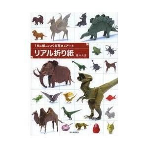 本 ISBN:9784309274553 福井久男/著 出版社:河出書房新社 出版年月:2013年1...