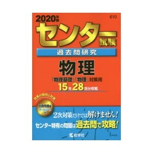 本 ISBN:9784325229384 出版社:教学社 出版年月:2019年04月 サイズ:1冊 ...