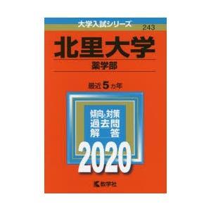 本 ISBN:9784325232032 出版社:教学社 出版年月:2019年07月 サイズ:1冊 ...