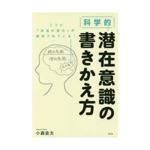 本 ISBN:9784334950385 小森圭太/著 出版社:光文社 出版年月:2018年07月 ...