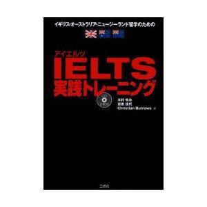 本 ISBN:9784384038378 木村ゆみ/著 吉田佳代/著 Christian Burro...