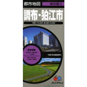 本 ISBN:9784398913463 出版社:昭文社 出版年月:2013年 サイズ:地図1枚 6...