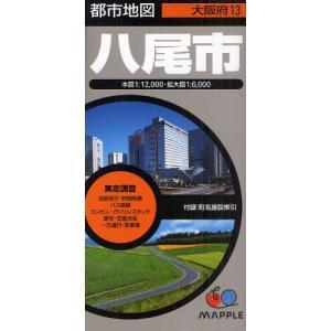 本 ISBN:9784398977434 出版社:昭文社 出版年月:2011年 サイズ:地図1枚 6...