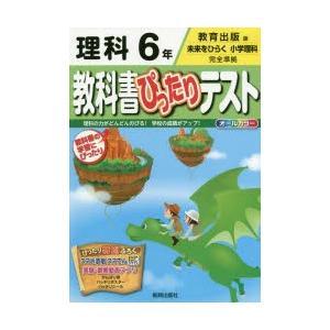 本 ISBN:9784402354534 出版社:新興出版社啓林館 出版年月:2015年 サイズ:9...