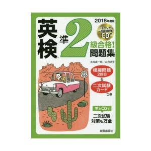 本 ISBN:9784405049253 吉成雄一郎/著 古河好幸/著 出版社:新星出版社 出版年月...