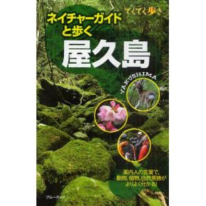 本 ISBN:9784408019703 出版社:実業之日本社 出版年月:2011年07月 サイズ:...