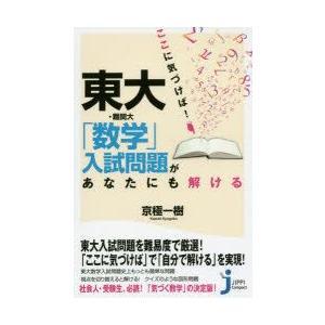 本 ISBN:9784408335247 京極一樹/著 出版社:実業之日本社 出版年月:2015年0...