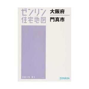 本 ISBN:9784432392360 出版社:ゼンリン 出版年月:2015年01月 地図・ガイド...
