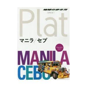 本 ISBN:9784478060490 出版社:ダイヤモンド・ビッグ社 出版年月:2017年06月...