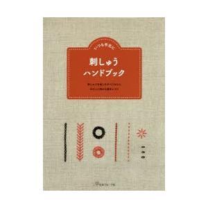 本 ISBN:9784529058612 出版社:日本ヴォーグ社 出版年月:2018年12月 サイズ...